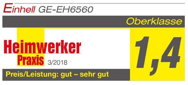 Кусторез электрический Einhell GE-EH 6560