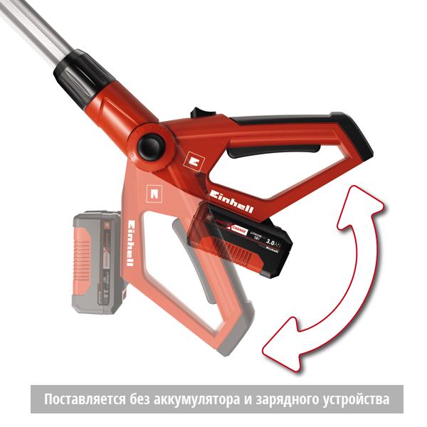 Кусторез аккумуляторный Einhell GE-HH 18/45 Li T-Solo