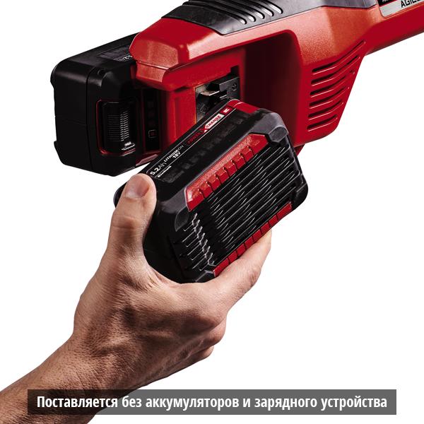 Триммер аккумуляторный Einhell AGILLO