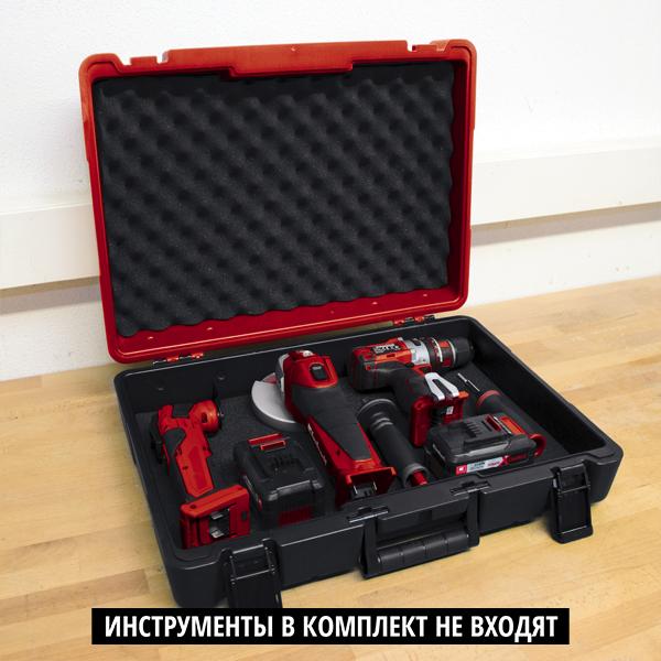 Кейс для инструмента, 327x510x124 мм, Einhell E-Box M55/40
